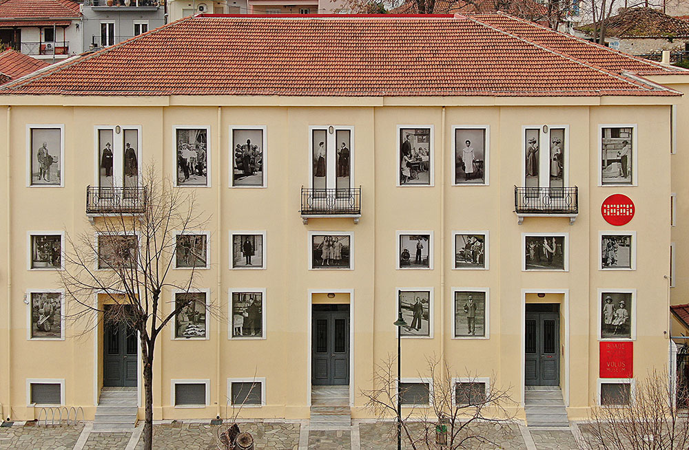 City of Volos Museum