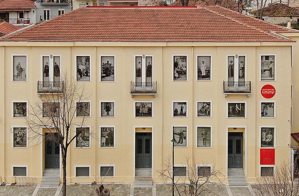 Μουσείο της πόλης του Βόλου