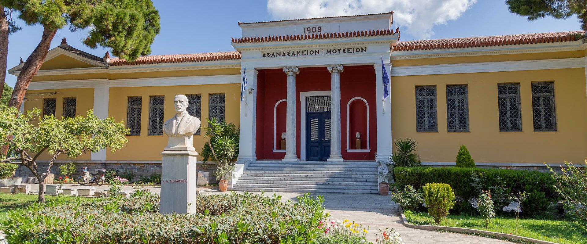 Αρχαιολογικό Μουσείο Βόλου